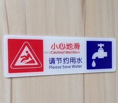 China acrylic suppliers hot selling acrylic signs warning acrylic wall sign BS-071